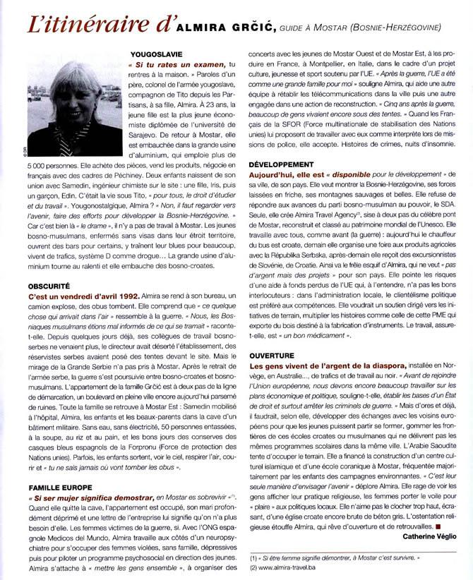 guide-novine